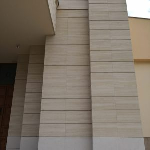 OuMing Patek Philip Limestone-project-wall