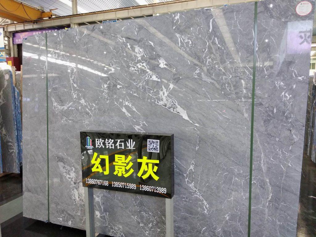 natrual grey marble slab - Dream Grey Slab